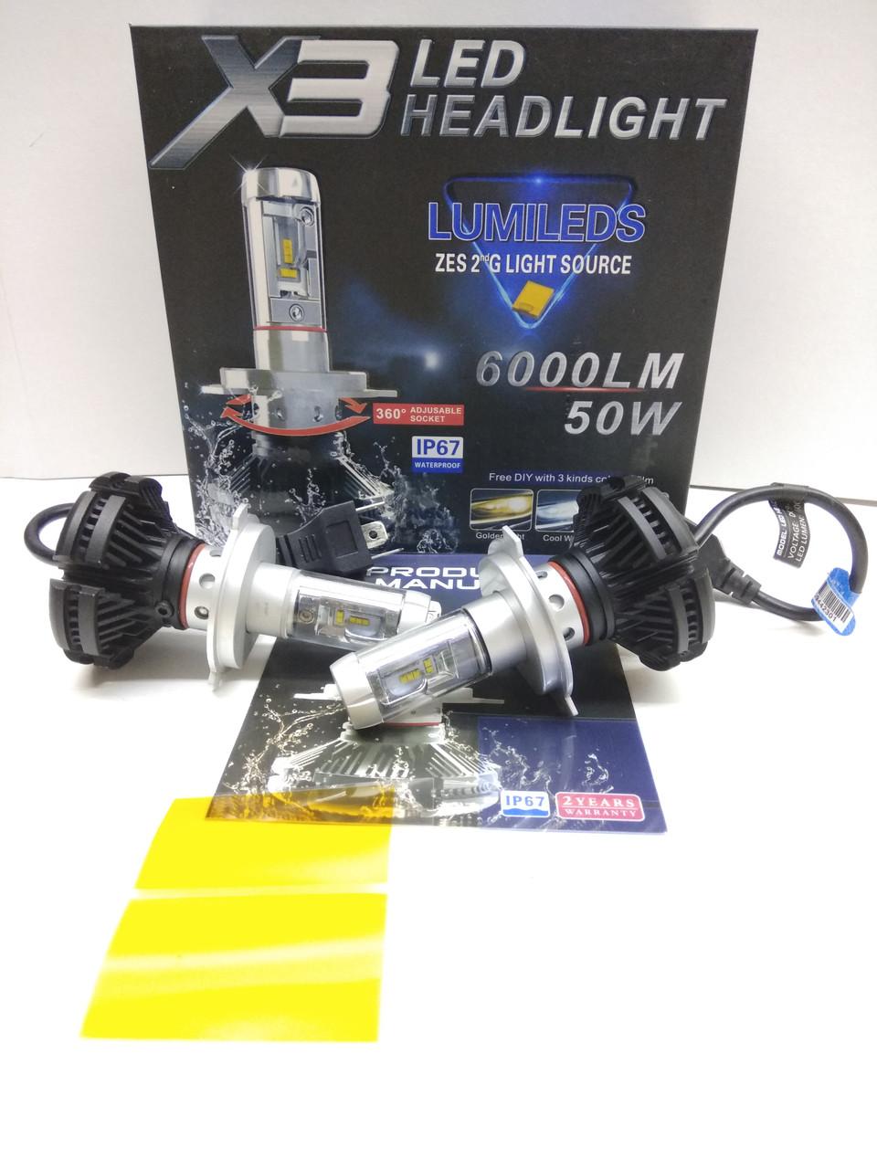 Комплект Автоламп LED X3 H4, 6000LM, Lumileds Z ES, 50W, 9-32V