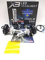 Комплект Автоламп LED X3 H4, 6000LM, Lumileds Z ES, 50W, 9-32V, фото 1