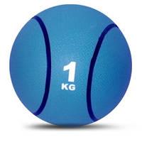 Мяч медицинский (медбол) Zelart C-2660-1 1кг