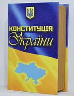 Книга сейф С705-5