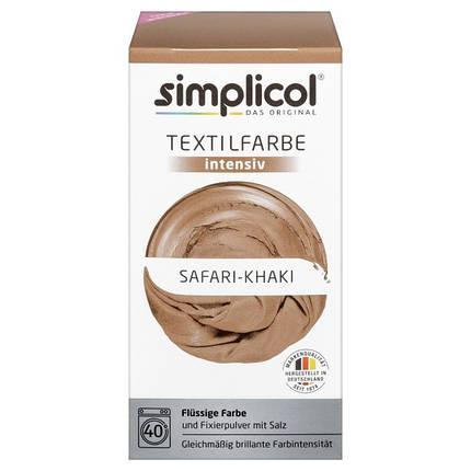 Краска Simplicol для смены цвета 150мл+400г закрепитель сафари-хаки, фото 2