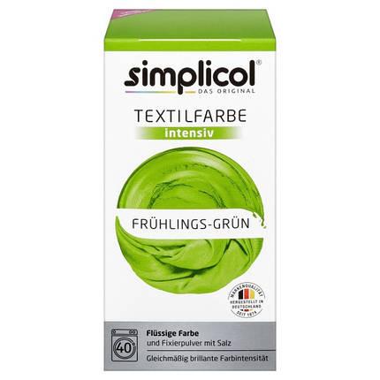 Краска Simplicol для смены цвета 150мл+400г закрепитель зеленая, фото 2