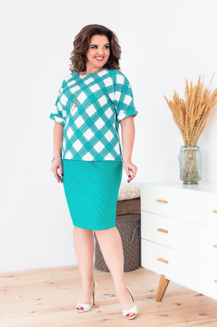 Яркий юбочный костюм больших размеров (48-62)