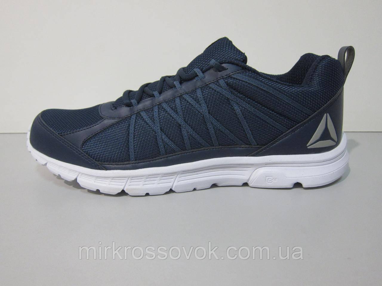 33711bd10 Кроссовки мужские ( 31см 47р ) Reebok Speedlux 2,0 (BS8462) (оригинал