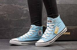 Женские высокие кеды Converse голубые 2265, реплика, хорошее качество, Акция!