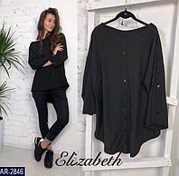 2c4ab11a12e Удлиненная рубашка в Украине. Сравнить цены