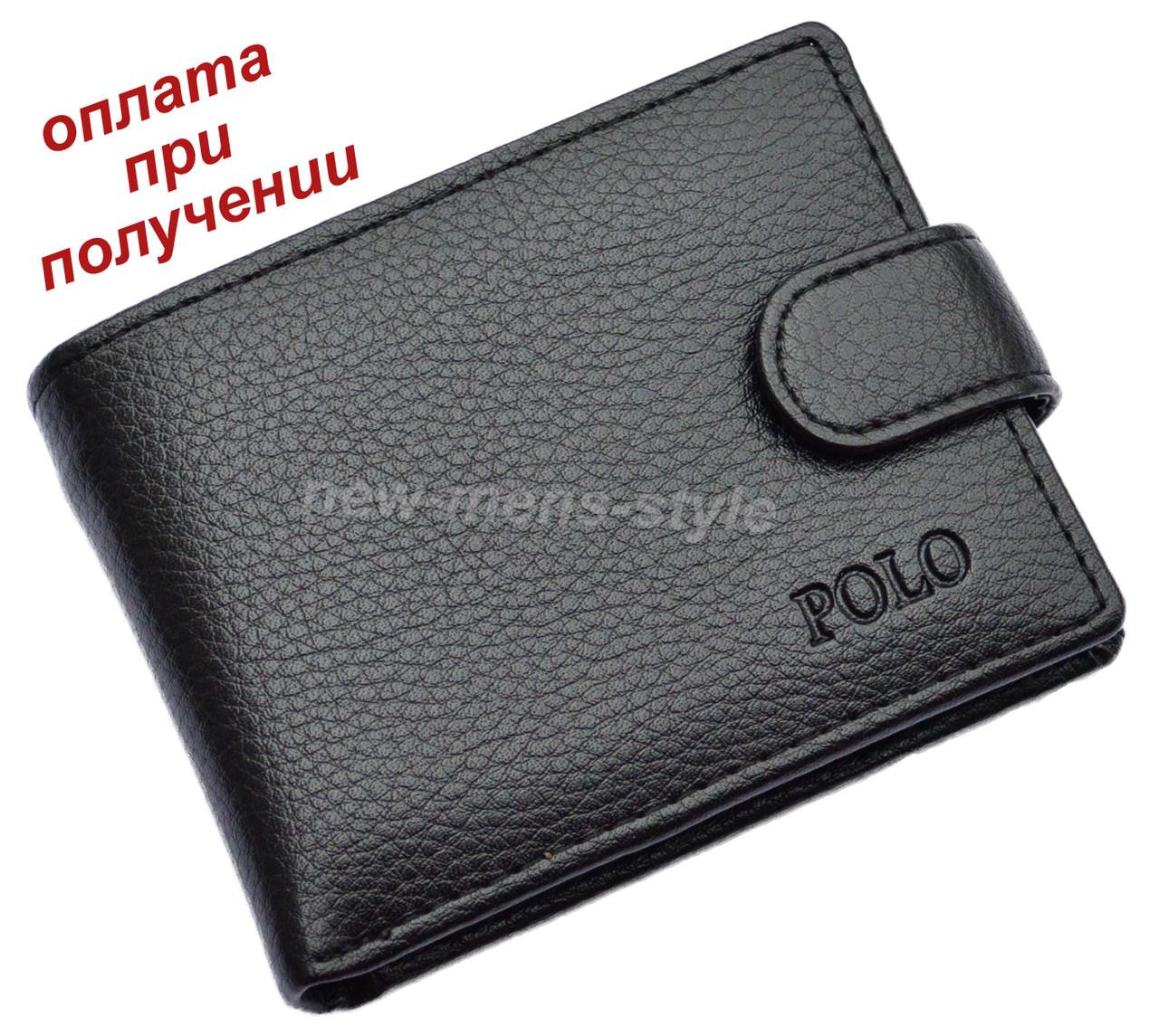 12a8232b3397 Мужской фирменный кожаный шкіряний кошелек портмоне бумажник POLO NEW -
