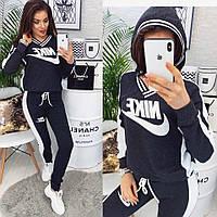 Женский спортивный костюм Nike (реплика)