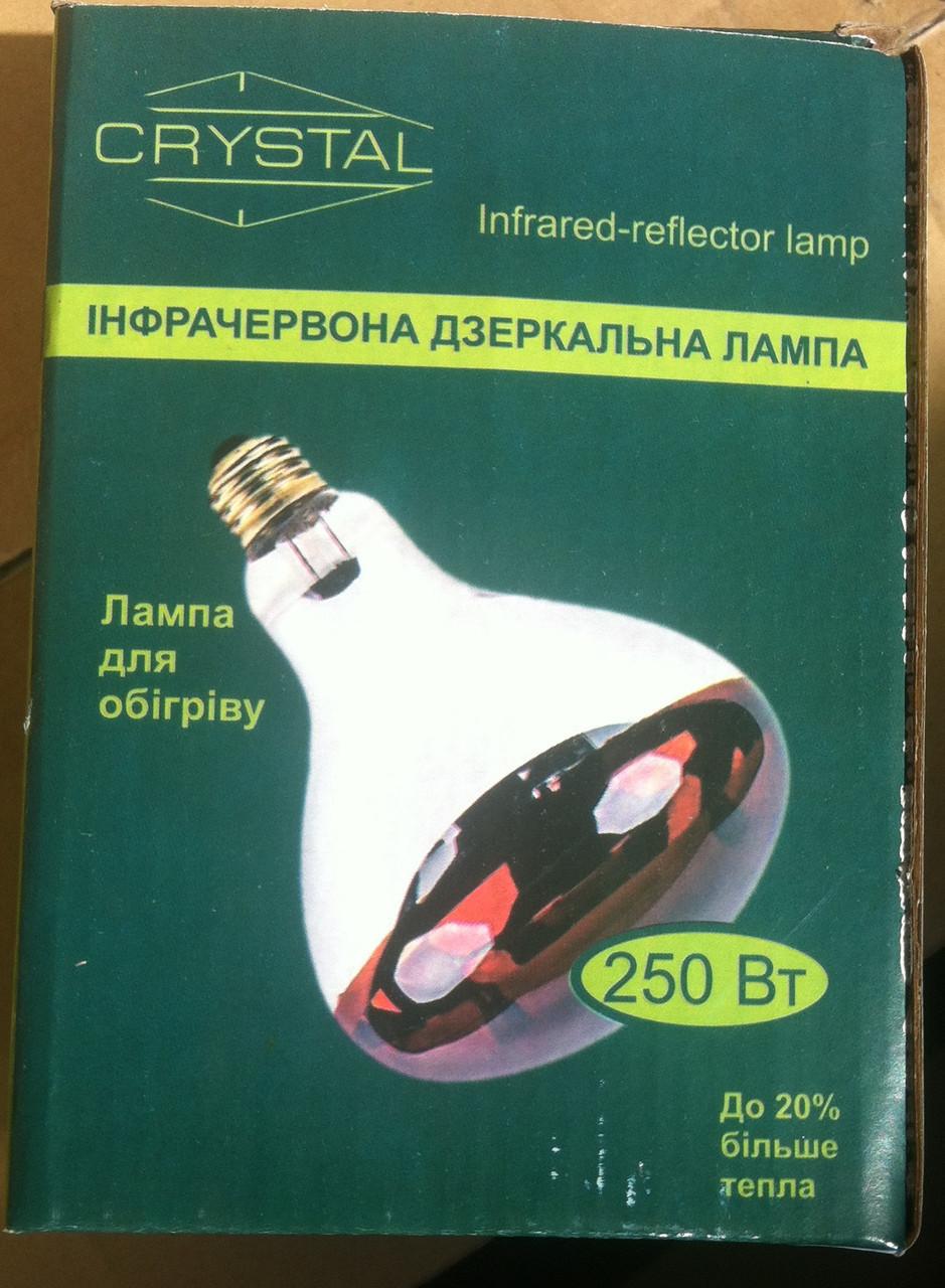 Лампа накаливания ИКЗК 250 Ват (инфракрасная зеркальная лампа) Crystal
