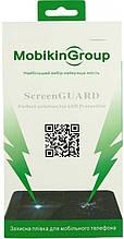 Силиконовая пленка Flexible for Samsung G950 (S8)