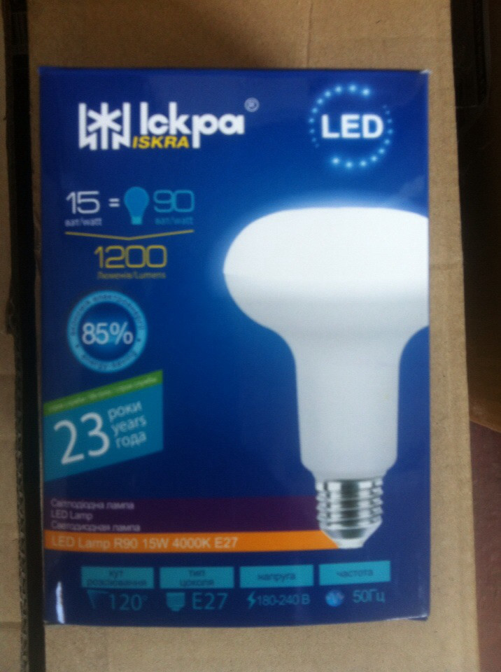 "LED Lamp R90 15W 4000K E27 ""Iskra"" Искра(рефлектор)"