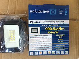 "LED FL 10W 6000K ""Iskra"" Прожектор Искра"