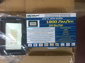 "LED FL 20W 6000K ""Iskra"" Прожектор Искра"