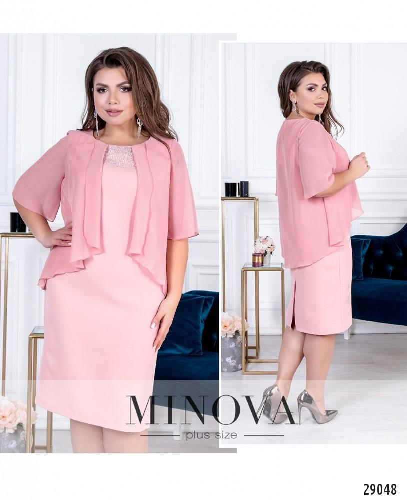 Нарядное платье   (размеры 54-64)  0159-22