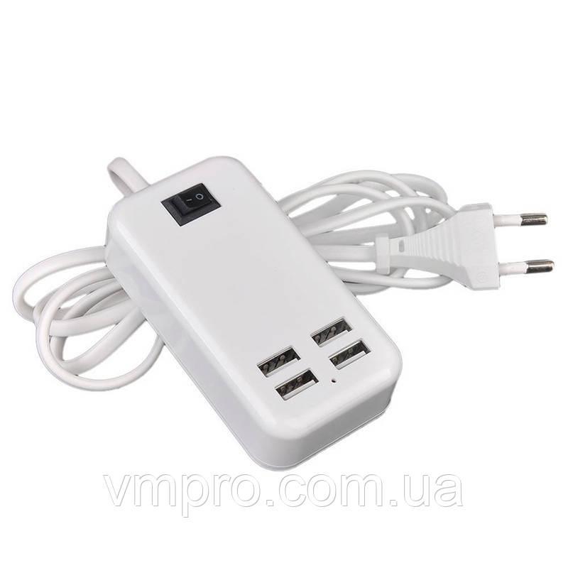 Сетевое зарядное устройство Hub на 4 порта USB 1.5 m (15W/3A)