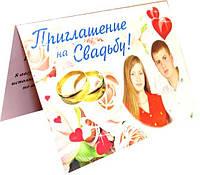 Изготовление наклеек на бутылки, приглашения, плакаты, свадебная атрибутика