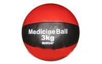Мяч медицинский (медбол) MATSA ME-0241-3 3кг