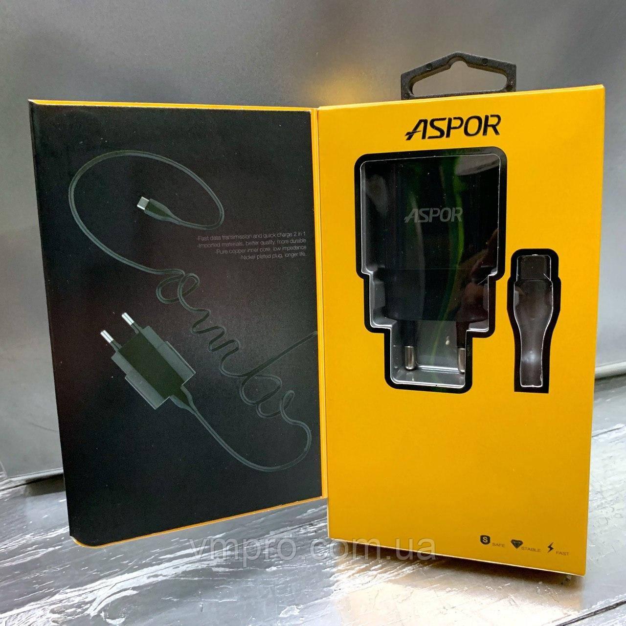 Сетевые зарядные устройства ASPOR 2.4A iQ + USB кабель microUSB, Quick Chargeс LED подсветкой