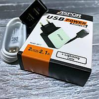 Сетевые зарядные устройства ASPOR 2USB/2.1A + USB кабель iPhone, фото 1
