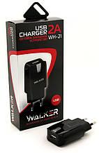 Зарядний пристрій WALKER WH-27 2A usb