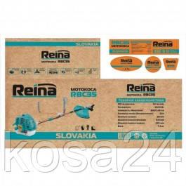 Коса бензиновая REINA RBC35
