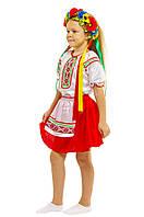 Карнавальный костюм Украинки