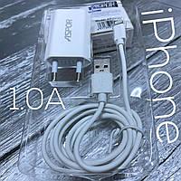 Сетевые зарядные устройства ASPOR 5V/1A + USB кабель iPhone