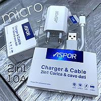 Сетевые зарядные устройства ASPOR 5V/1A + USB кабель micro-USB