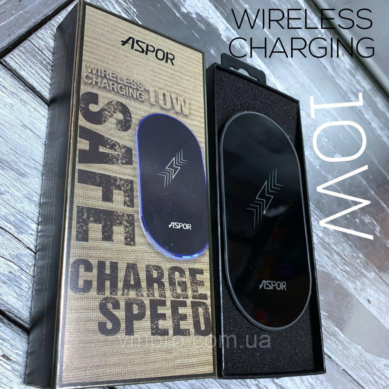 Беспроводные зарядные устройства ASPOR Wireless 5V/2A + USB кабель micro-USB