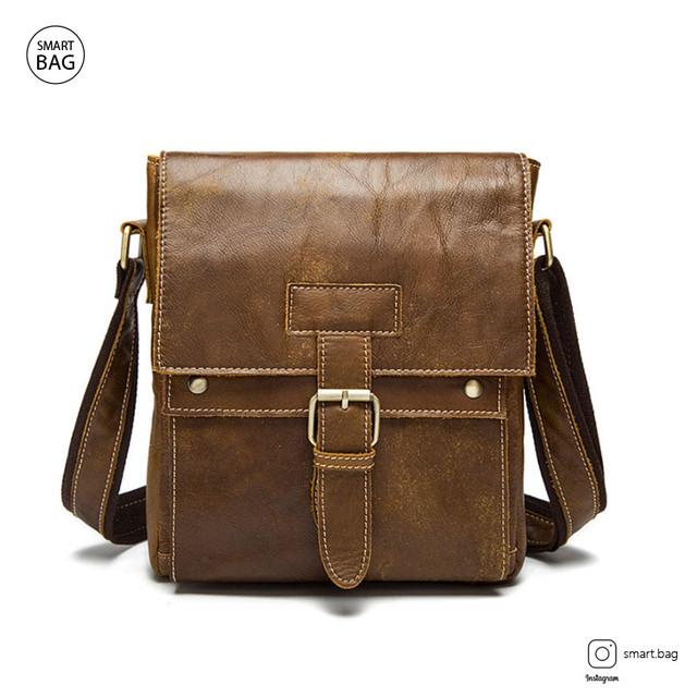 Классическая кожаная мужская сумка Marrant | светло-коричневая