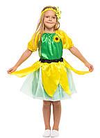 Карнавальный костюм Подсолнуха для девочки