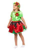 Карнавальный костюм Мака для девочки