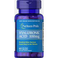 Hyaluronic Acid 100 mg - 60 caps