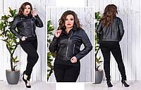 Женская куртка косуха р.50,52,54,56