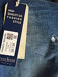 Джинсы Franco Benussi FB 19-413 BAR синие, фото 6