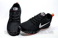 c0118266 Nike Air Zoom Pegasus, Black: Беговые кроссовки 2019, мужские ...