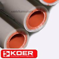 Труба полипропиленовая Koer Ø20 PN20 для холодного и горячего водоснабжения