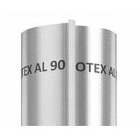 Паробарер Strotex AL фольгов. 90 г/м.кв. 50х1,5 м