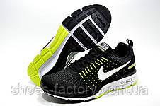 Беговые кроссовки в стиле Nike Air Zoom Shield  2019, Black\White, фото 3