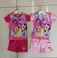 Трикотажный комплект для девочек My Little Pony 98-128 р.р.