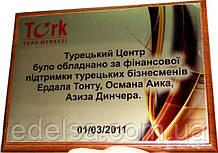 Таблички на металі на дерев'яній підкладці. Салтівка. Харків.