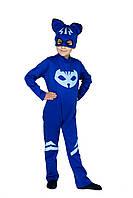Карнавальный костюм Кэтбоя, Герои в масках