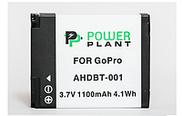 Aккумулятор PowerPlant GoPro AHDBT-001