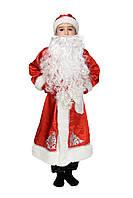 Детский карнавальный костюм Деда Мороза.