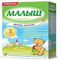 Молочко детское Малыш Истринский 3, 320 г