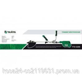 Коса электрическая ТАЙГА ТТЭ-3200