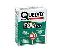 Клей обойный QUELYD СУПЕР ЭКСПРЕСС для бумаги и легкого винила 250 гр