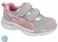 Детские кроссовки Том.М для девочек размеры 28,30