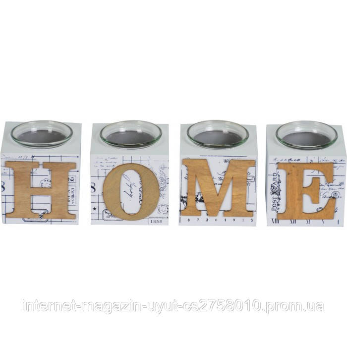 """Подсвечник """"HOME"""" комплект из 4 шт. PR019"""