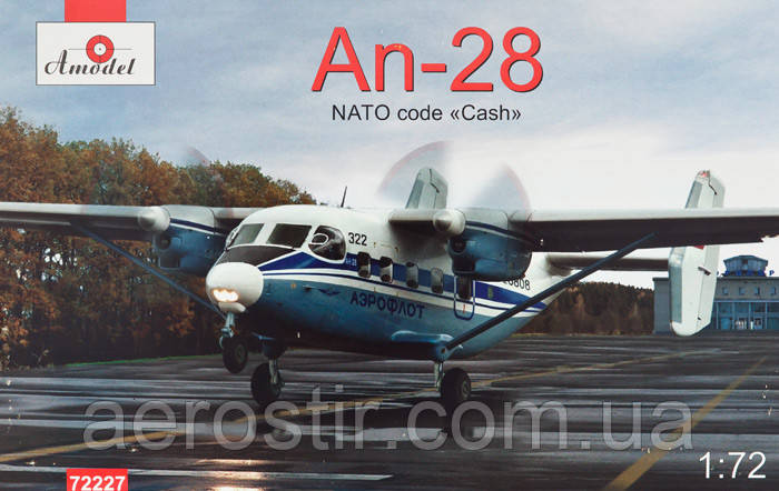 Ан-28 Аэрофлот 1/72 AMODEL 72227